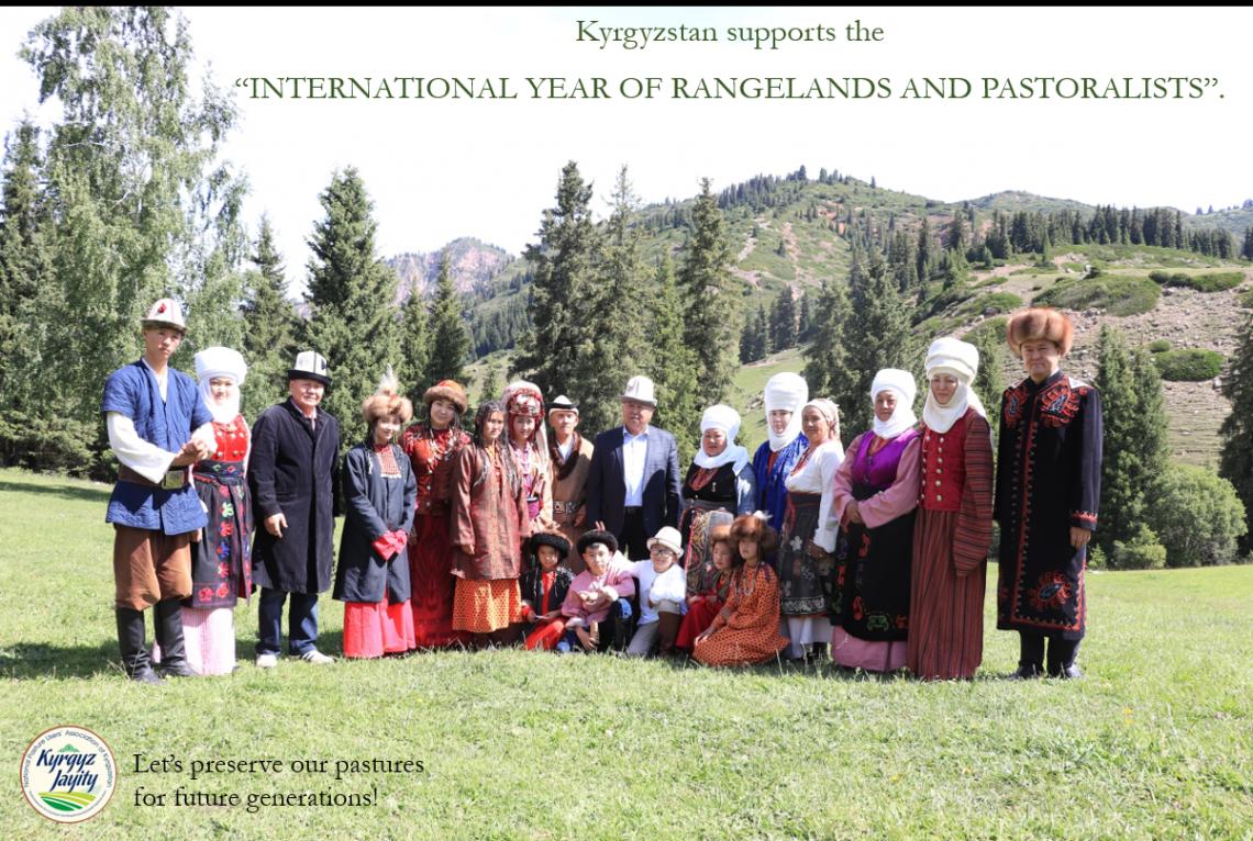 Kyrgyz group